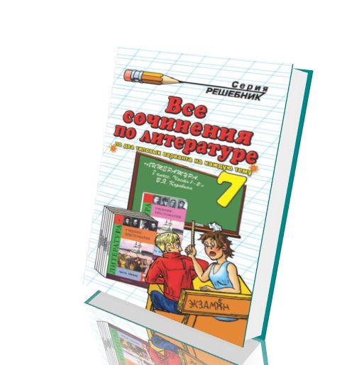 Учебник физики за 11 класс касьянов читать онлайн